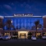 Hotel Al Gosaibi