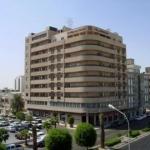 Hotel Al Nimran