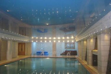 Rest Inn Hotel Suites: Extérieur AMMAN