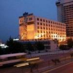 Golden Tulip Grand Palace Hotel