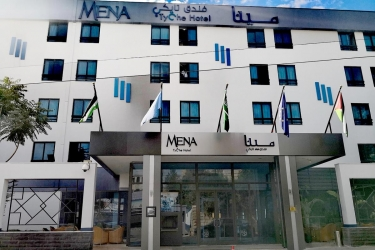Ramada Hotel And Suites Amman: Exterior AMMAN