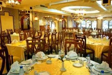 Hotel Toledo: Restaurant AMMAN