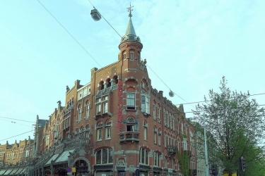 Hotel Nadia: Außen AMSTERDAM