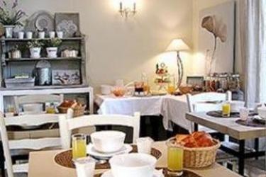 Hotel Hôtel Des Alpes: Sala de Desayuno ANNECY