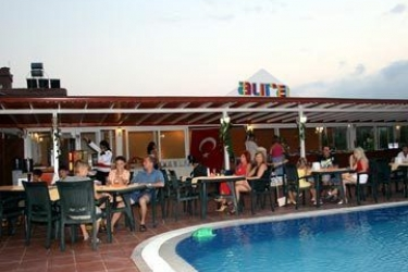 Hotel Aura Resort: Lounge Bar ANTALYA