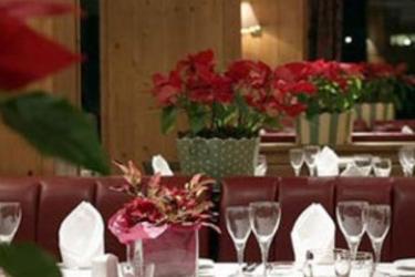 Hotel Santa Marina: Esterno ARACHOVA - DISTOMO-ARACHOVA-ANTIKYRA