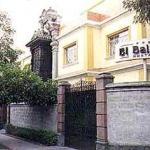 Hotel El Balcon Hostal Turistico