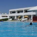 Hotel Quinta Das Figueirinhas And Vi