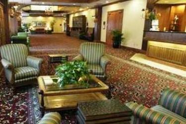 Doubletree Hotel Biltmore-Asheville: Lobby ASHEVILLE (NC)