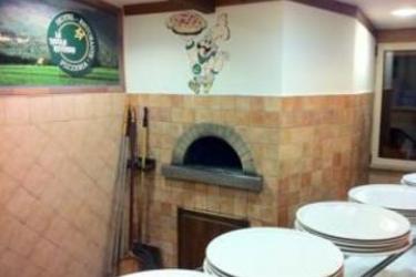 Hotel La Tavola Rotonda: Apartement Giunone ASSISE - PERUGIA