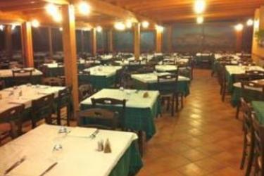 Hotel La Tavola Rotonda: Lobby ASSISE - PERUGIA