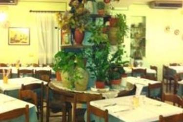 Hotel La Tavola Rotonda: Restaurant ASSISE - PERUGIA