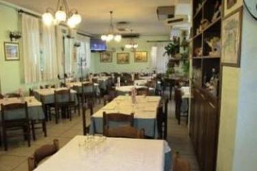 Hotel La Tavola Rotonda: Terrain de Foot ASSISE - PERUGIA