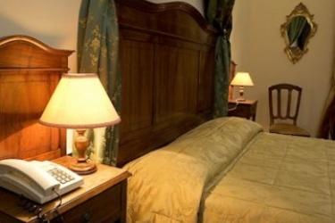 Hotel Dei Priori: Chambre Double ASSISE - PERUGIA