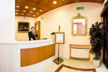 Hotel Dei Priori: Réception ASSISE - PERUGIA