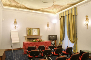 Hotel Dei Priori: Salle de Conférences ASSISE - PERUGIA