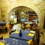 Hotel Grotta Antica