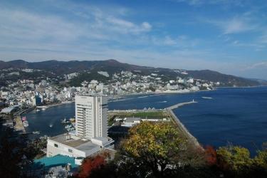Hotel Atami Korakuen : Bar Interno ATAMI - PREFETTURA DI SHIZUOKA