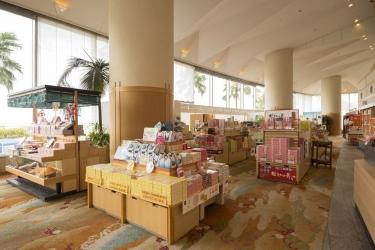 Hotel Atami Korakuen : Boutique ATAMI - PREFETTURA DI SHIZUOKA