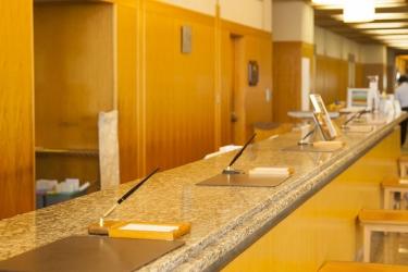 Hotel Atami Korakuen : Reception ATAMI - SHIZUOKA PREFECTURE