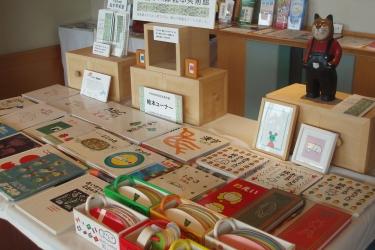 Hotel Atami Korakuen : Sauna ATAMI - SHIZUOKA PREFECTURE
