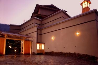 Hotel Sakuragaokasaryo: Exterior ATAMI - SHIZUOKA PREFECTURE