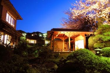 Hotel Sakuragaokasaryo: Außen Platz ATAMI - SHIZUOKA PREFECTURE