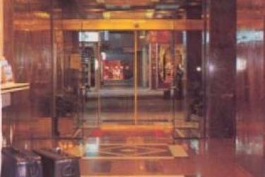 Hotel Electra: Hall ATENAS
