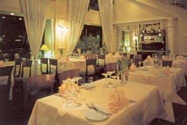 Hotel Electra: Restaurant ATHEN