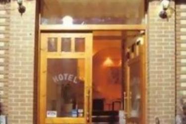 Hotel Zenith: Entrée ATHENES