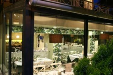 Hotel Galaxy: Restaurant ATHENES