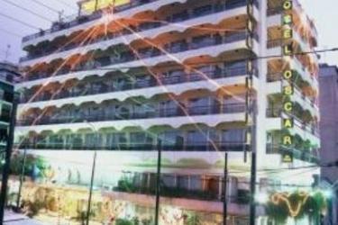 Hotel Oscar: Exterior ATHENS