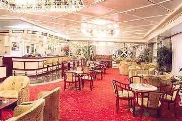 Hotel Oscar: Lounge Bar ATHENS