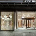 Hotel Njv Athens Plaza