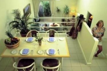 Emu Walk Apartments: Ristorante AYERS ROCK - TERRITORIO DEL NORD