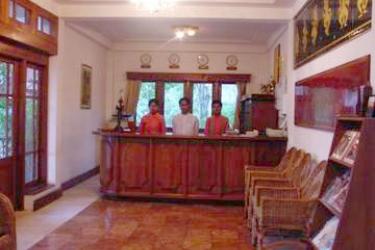 Hotel Thazin Garden: Lobby BAGAN