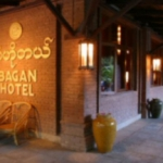 BAGAN HOTEL RIVERVIEW 3 Stars
