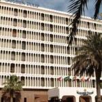 Hotel Golden Tulip Bahrain