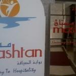 Hotel Mashtan