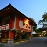 Hotel Inna Sindhu Beach