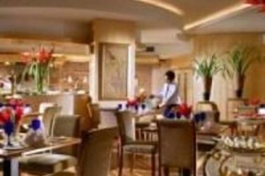 Radisson Hotel Brunei Darussalam: Restaurante BANDAR SERI BEGAWAN