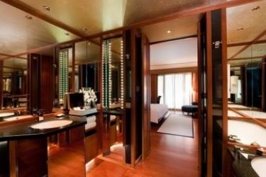Hotel Sukhothai: Badezimmer BANGKOK