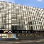 Hotel D Varee Xpress Makkasan