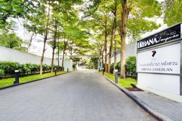 Hotel Urbana Langsuan Bangkok: Entrada BANGKOK