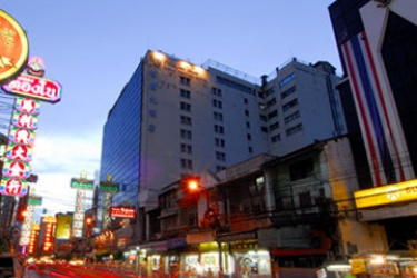 Hotel White Orchid: Exterior BANGKOK