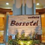 Hotel Bossotel Inn Bangkok
