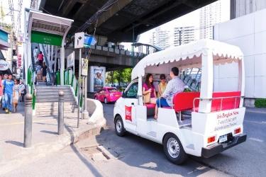 Hotel Ibis Bangkok Sukhumvit 4: Außen BANGKOK