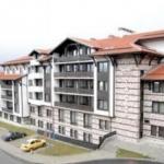LION BANSKO HOTEL 4 Etoiles