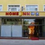 Hotel Home Inn Beijing Beixinqiao