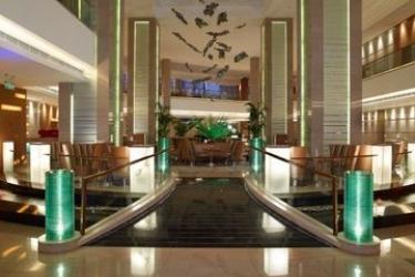 Hotel Four Points By Sheraton Beijing Haidian: Lounge Bar BEIJING